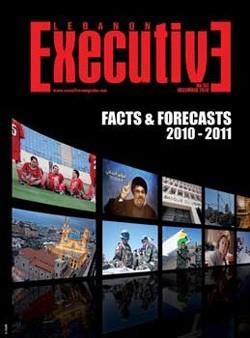 """Magazine """"Lebanon Executive"""" (December, 2010)"""