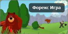 http://instaforex.com/data/ru/instaforex_game_banner.png