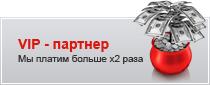 партнёрская программа форекс/forex